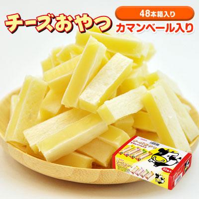 48本チーズおやつカマンベール