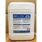 除菌用エタノール75M