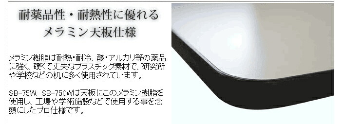 Stand touch table スタンドタッチテーブル
