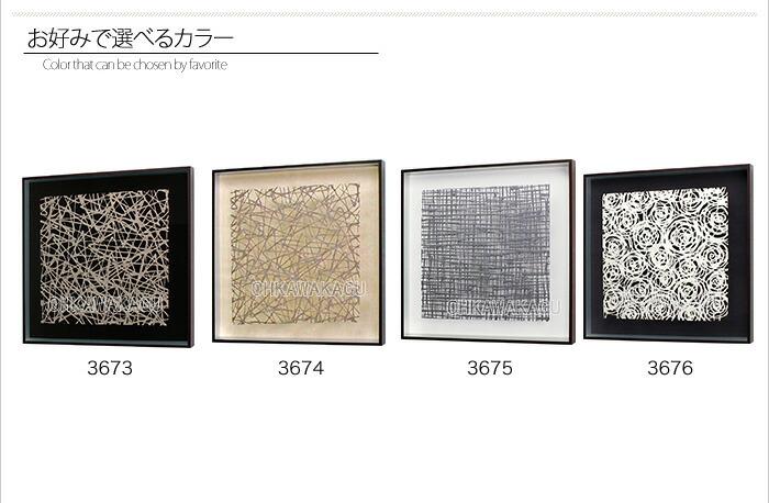 アートパネル インテリアパネル マサエコ MASAEKO 80×80cm デザインパネル 和モダン 立体額装 壁掛け 壁面 正方形