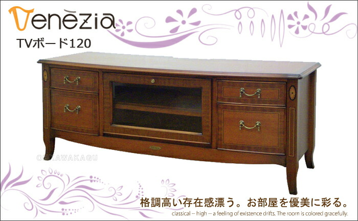 TVボード120
