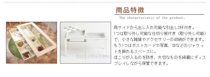 ine reno(アイネリノ) ine reno collection table コレクションテーブル