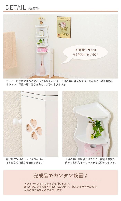 Living wood furniture(木製収納家具) トイレラック