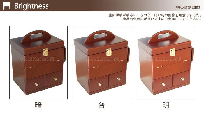 Wood Furniture コスメボックス