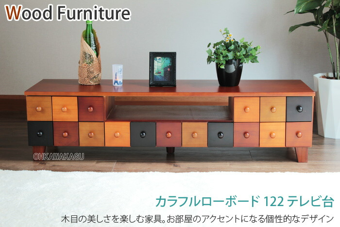 Wood Furniture TV台
