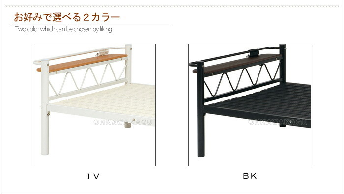 Bed(ベッド) シングルベッド