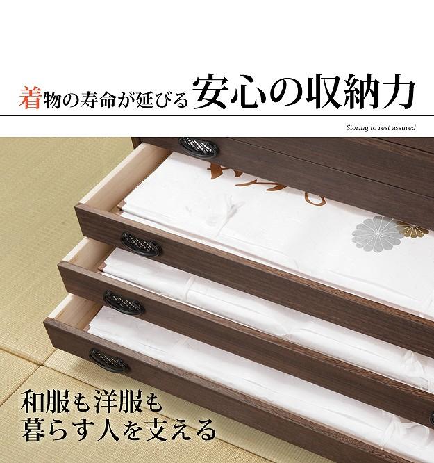 焼桐着物箪笥 15段 桔梗(ききょう) 桐タンス 着物 収納 国産