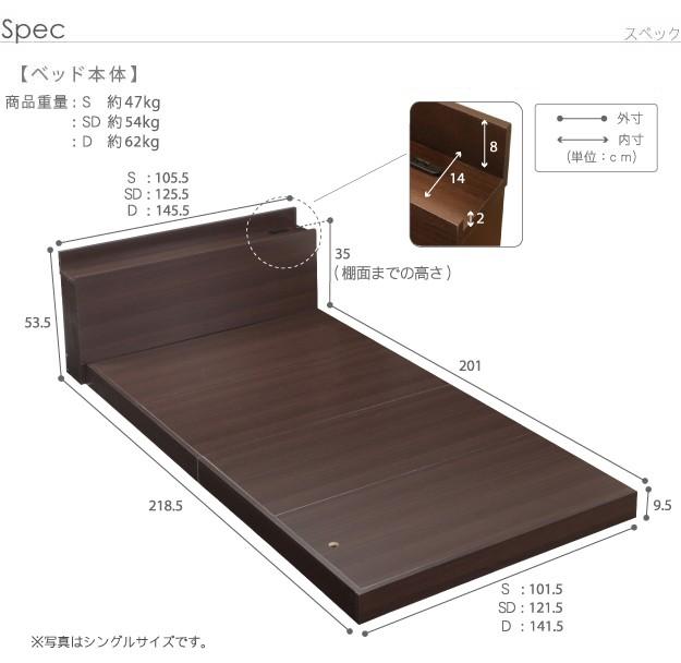 フラットローベッド カルバン フラット ダブル ポケットコイルスプリングマットレスセット ベッド マットレス付き フレーム 木製