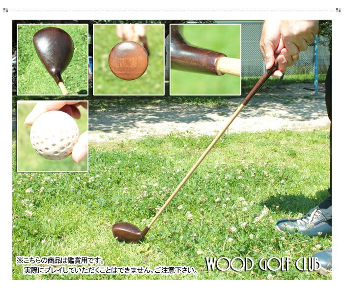 よ��� エンジ色 木製ゴルフクラブ