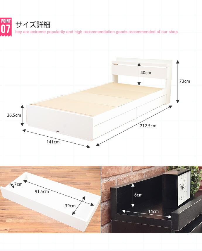 Pluto 収納付きベッド(ダブル) フレーム+オリジナルポケットコイルマットレス2点1セット プルート ベッド 収納付きベッド 収納付き