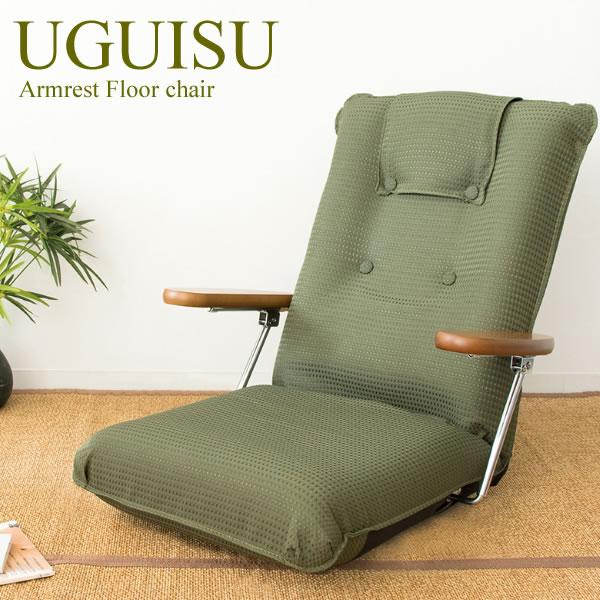 ポンプ肘式座椅子