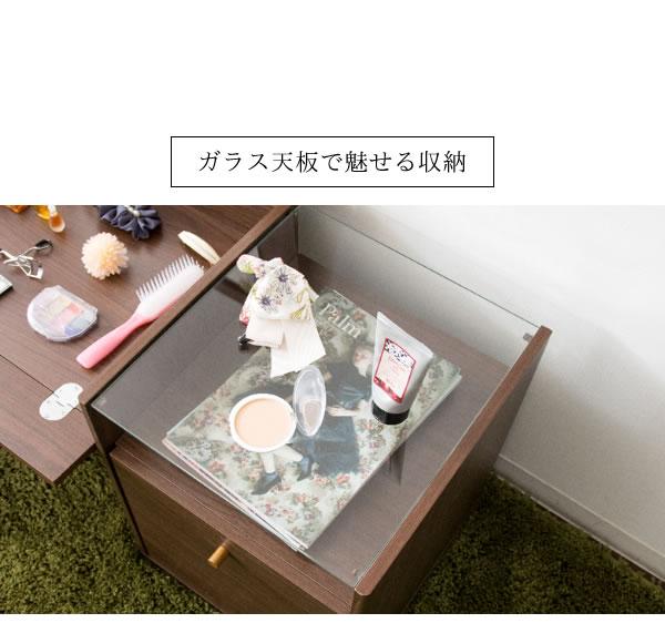 開閉式テーブル