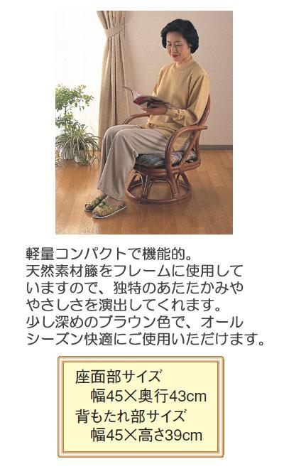 ima08_41_02.jpg