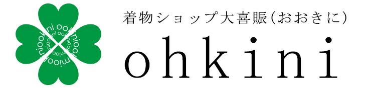 Kaigai logo 730