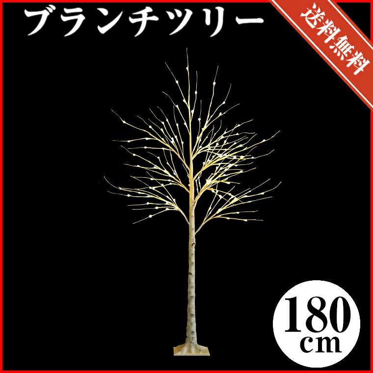 クリスマスツリー 通販 神戸クラフト kobecraft