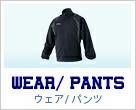 WEAR/PANTS