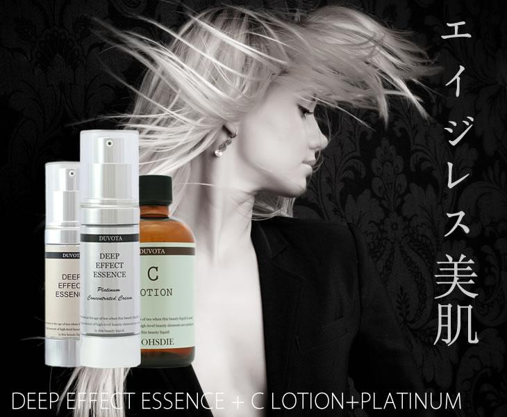 美しくなる実感。美肌育成EGF美容液DUVOTA【ドゥボータ】 リバイタルセラム・オースディ株式会社、APPSアププレシエのセット