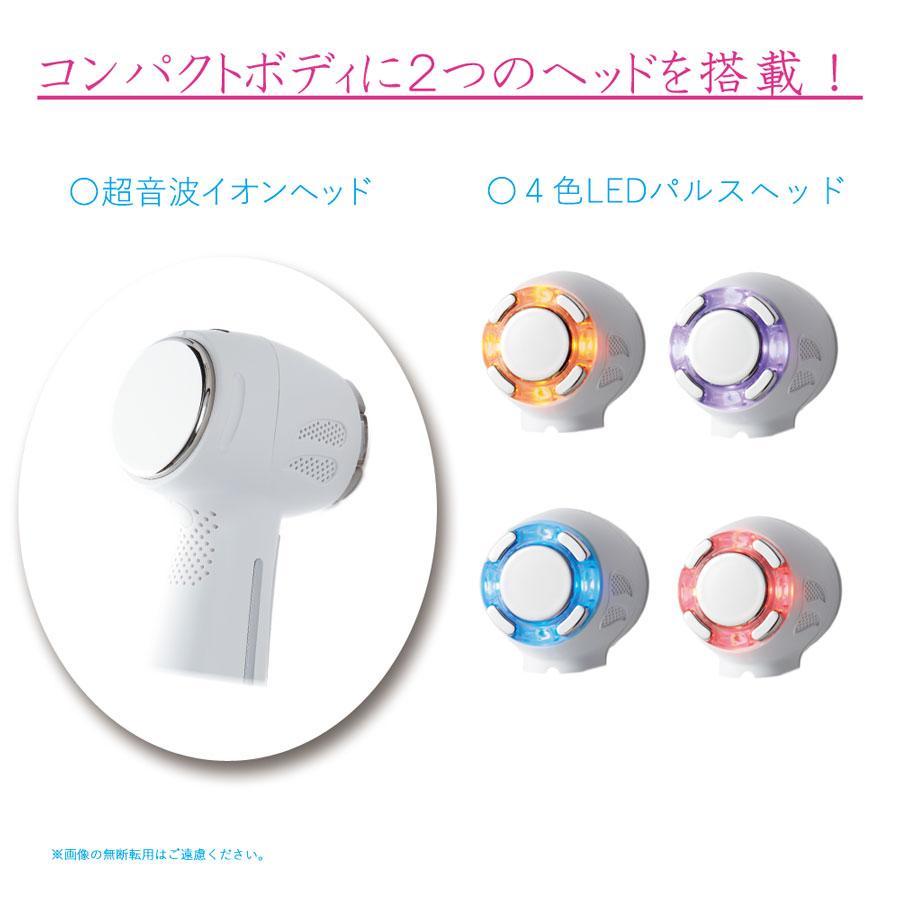 コンパクトボディに2つのヘッドを搭載。超音波イオンヘッド、LEDポレーションヘッド。