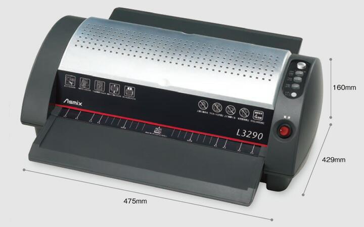業務用ラミネーター Asmix L3290