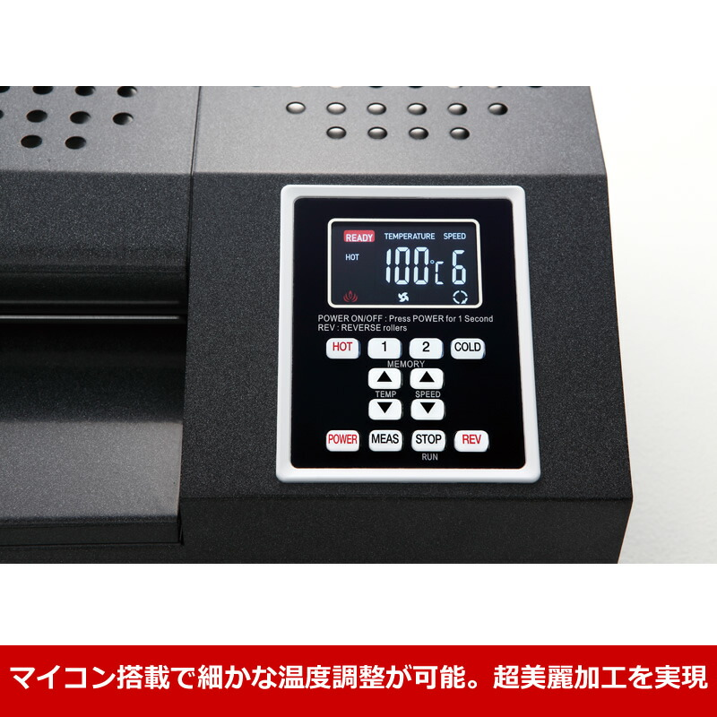 送料無料 a3対応ラミネーター アコ ブランズ ジャパン gbc glmp3600
