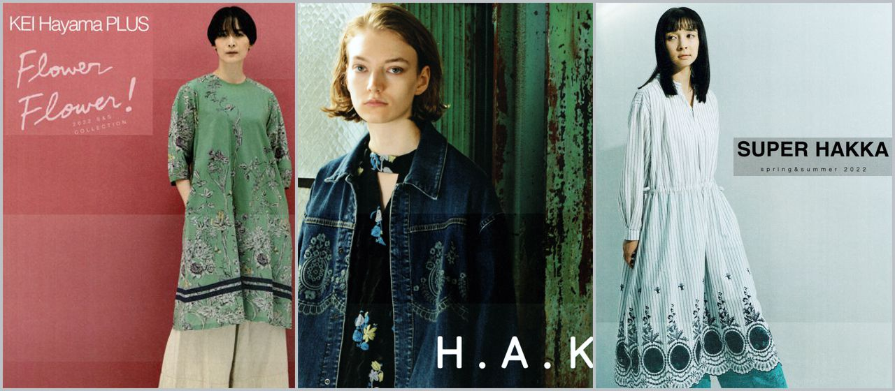 HAKKA(ハッカ)