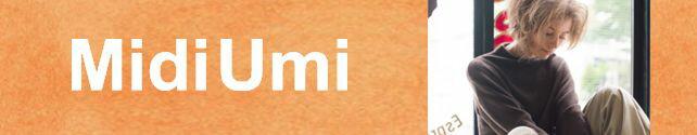 Midi Umi(ミディウミ) )