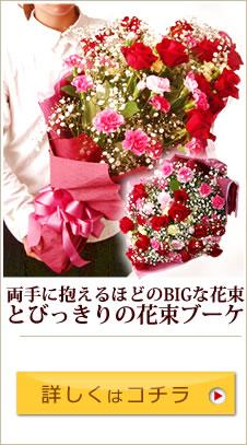 母の日ギフト 豪華花束と洋菓子セット