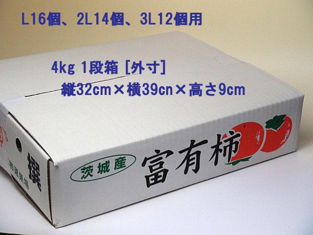 箱のサイズ,一段(L16、2L14、3L12)縦32cm×横39cm×高さ9cm 二段(L16、2L14、3L12)縦32cm×横39cm×高さ17cm