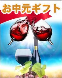 季節ワインバナー1