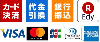 仕様可能なクレジットカードの画像