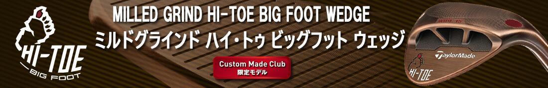 HI-TOE BIG FOOT WEDGE