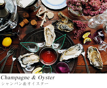 Champagne & Oyster