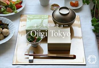 ojigi tokyo
