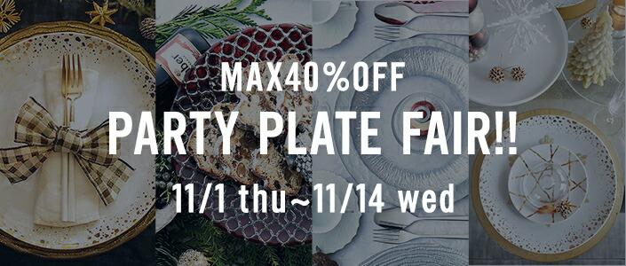 plate fair