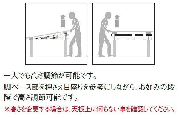テーブル操作方法2