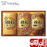 【送料無料 産地直送】丸大食品 煌彩ハムギフトセット S36003