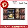送料無料キーコーヒー ドリップコーヒー&クッキー&紅茶アソートギフト soumu_T15-02