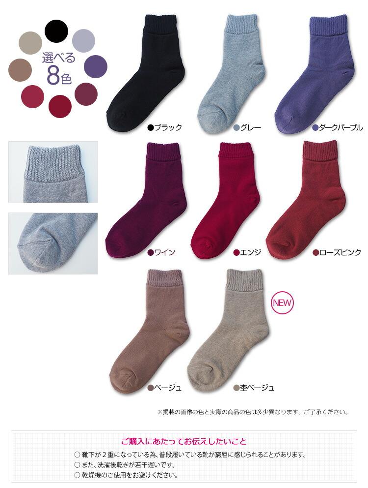 選べる8色