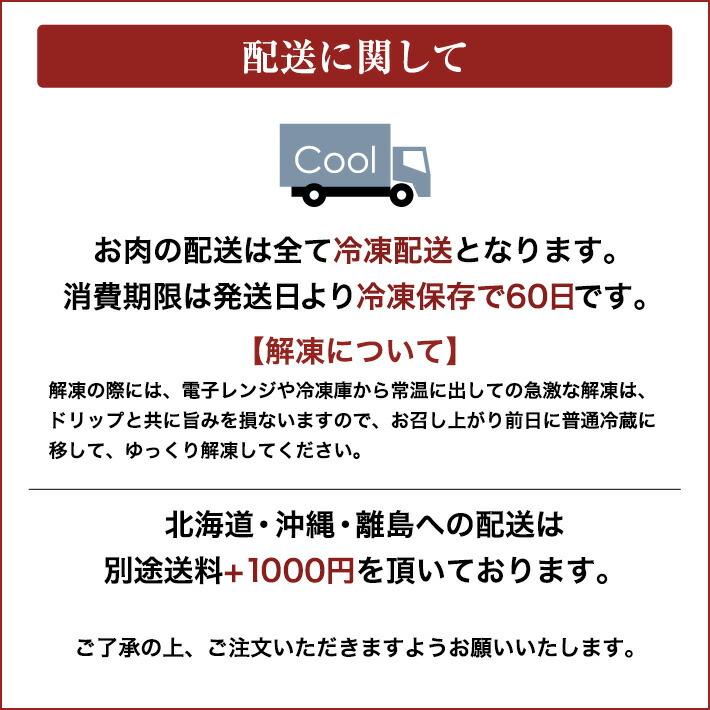 近江牛すきしゃぶスライス