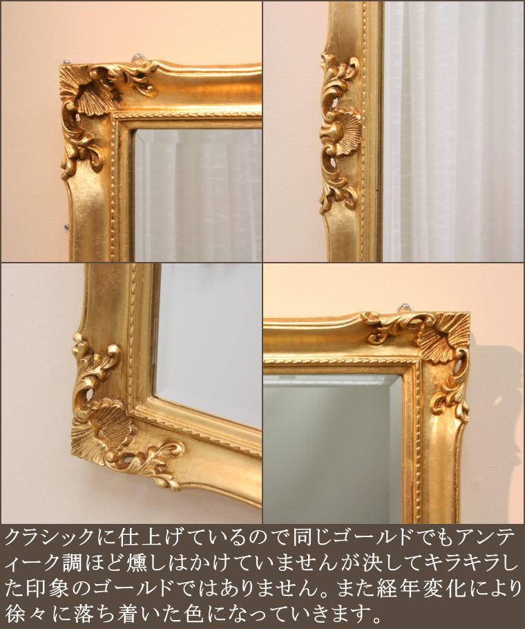 絶対に鏡がゆがまないミラー