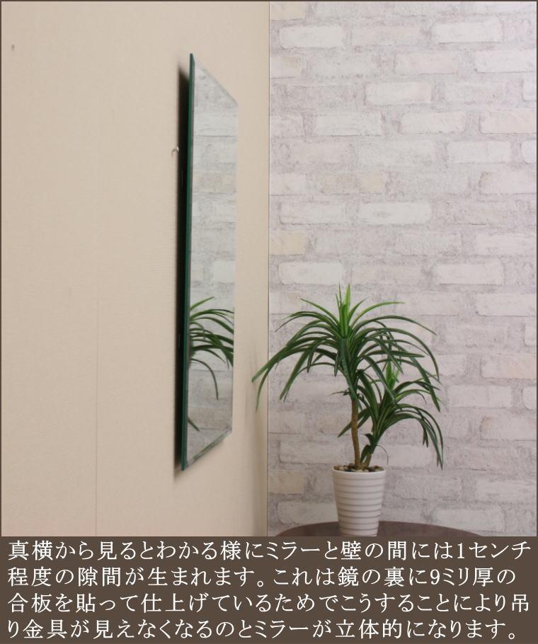 鏡 ミラー mrs4050 シンプルミラー フレームレスミラー 壁掛けミラー