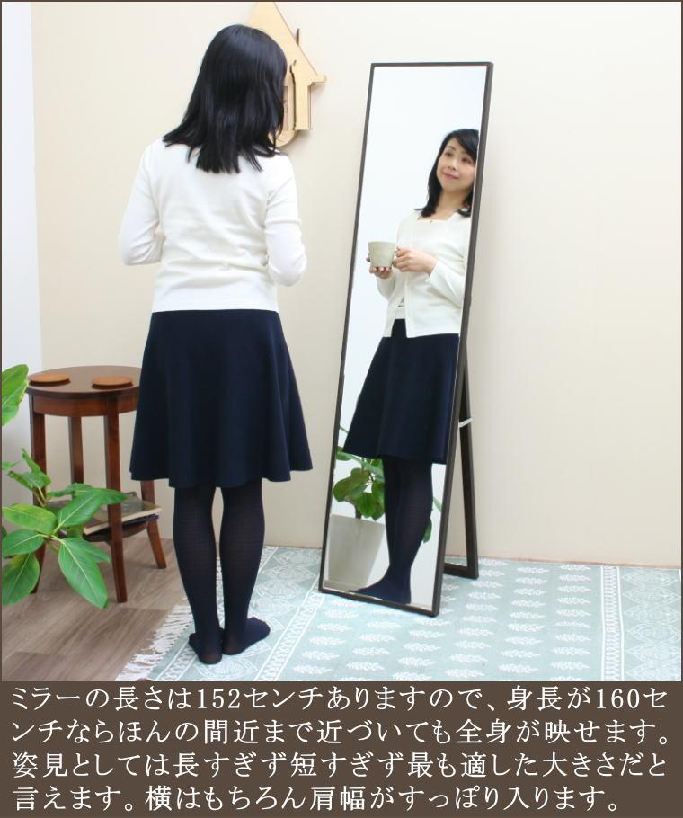 イケア スタンドミラーのようには鏡が歪まない手ごろな価格の姿見鏡