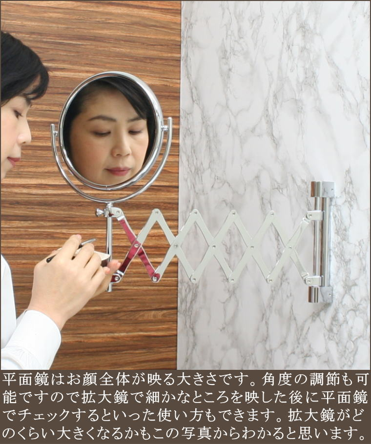 ホテルにある拡大する丸型の鏡