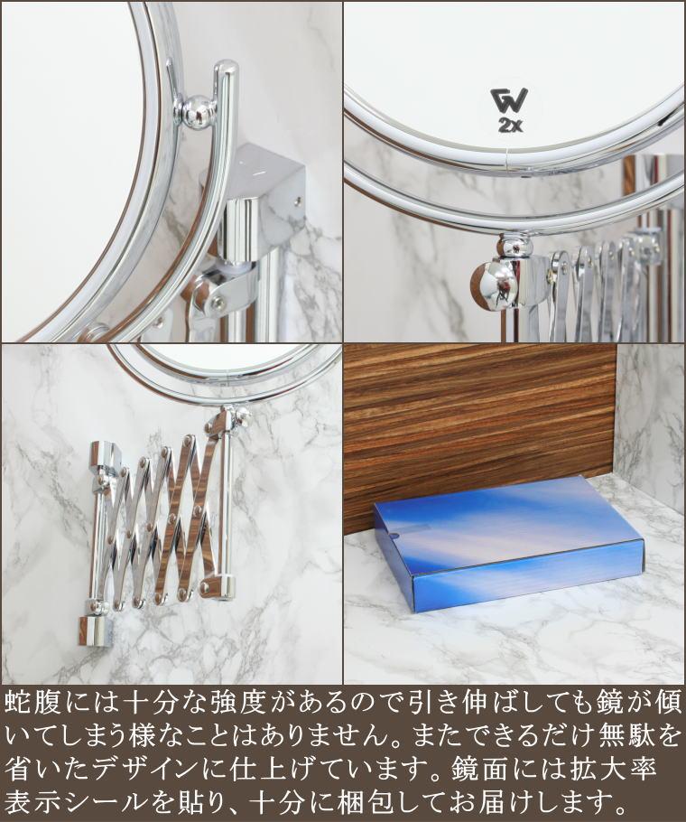 ホテルのバスルームにある丸い拡大鏡 ミラー
