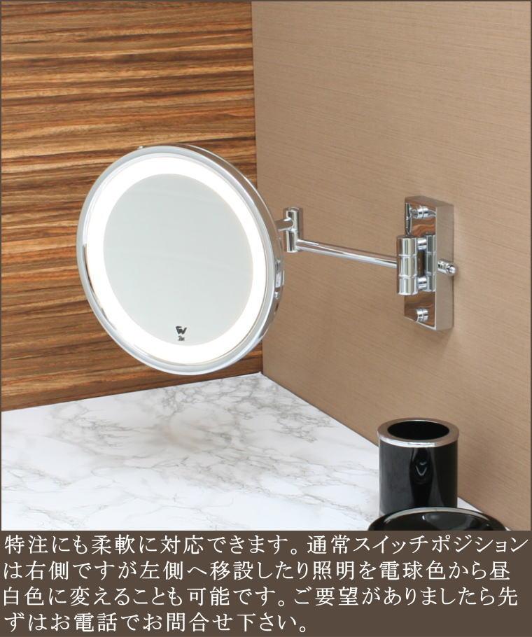 高級ホテル洗面所LED照明付き3倍率拡大鏡 ミラー