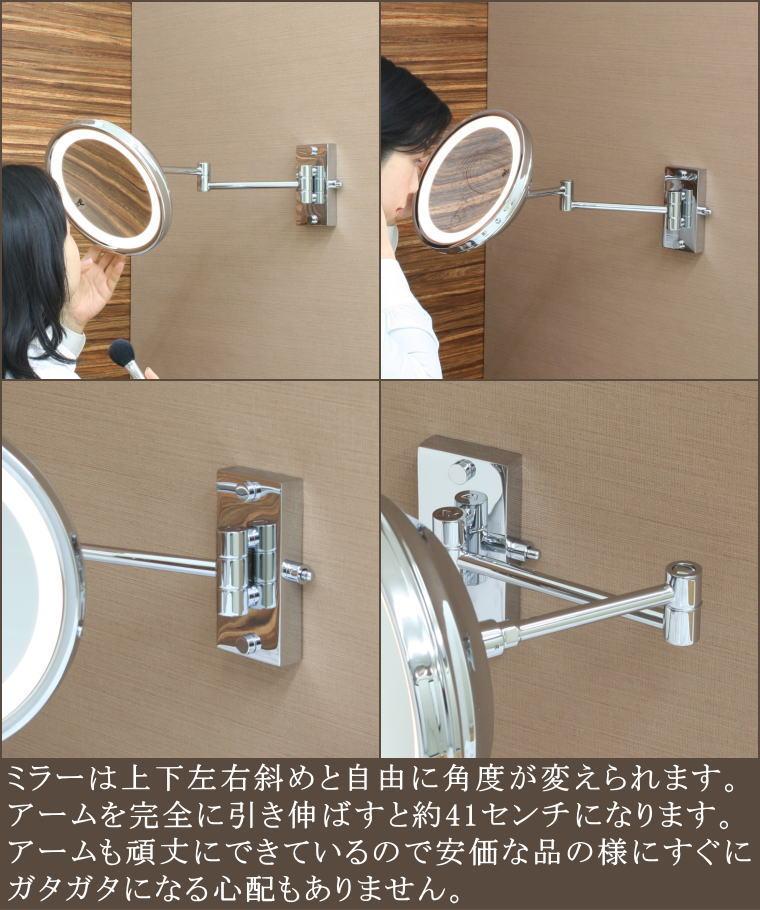 壁付けLED付き3倍率拡大鏡