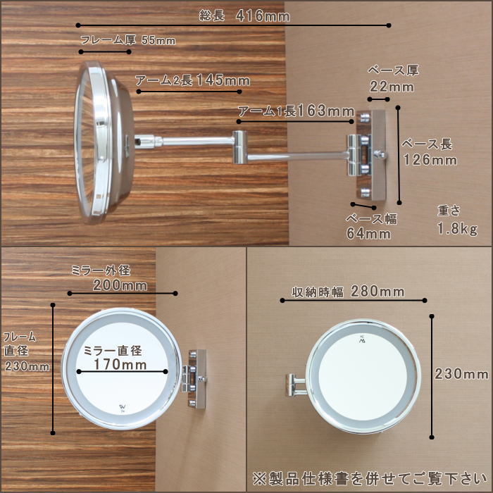 ホテルバスルームミラー3倍率大きく見える鏡wi257cr3xdのサイズ