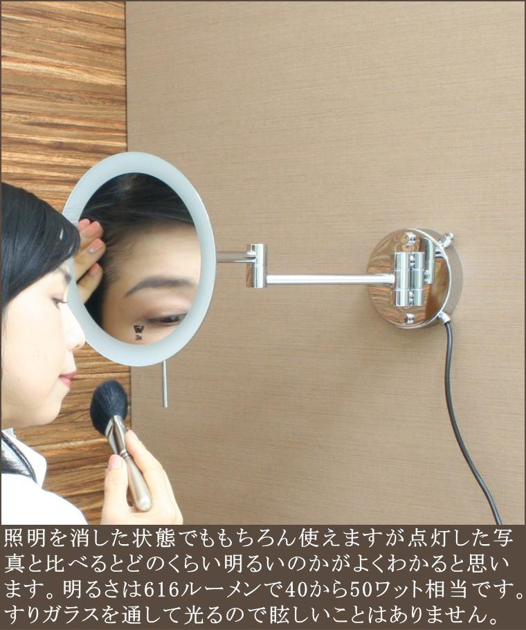ホテルによくある丸型の拡大鏡で電気コード付きのLED照明付きミラー
