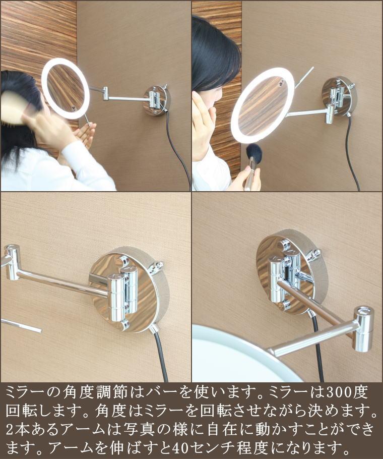 壁に取り付けて使う外配線の昼白色LED照明3倍率拡大鏡