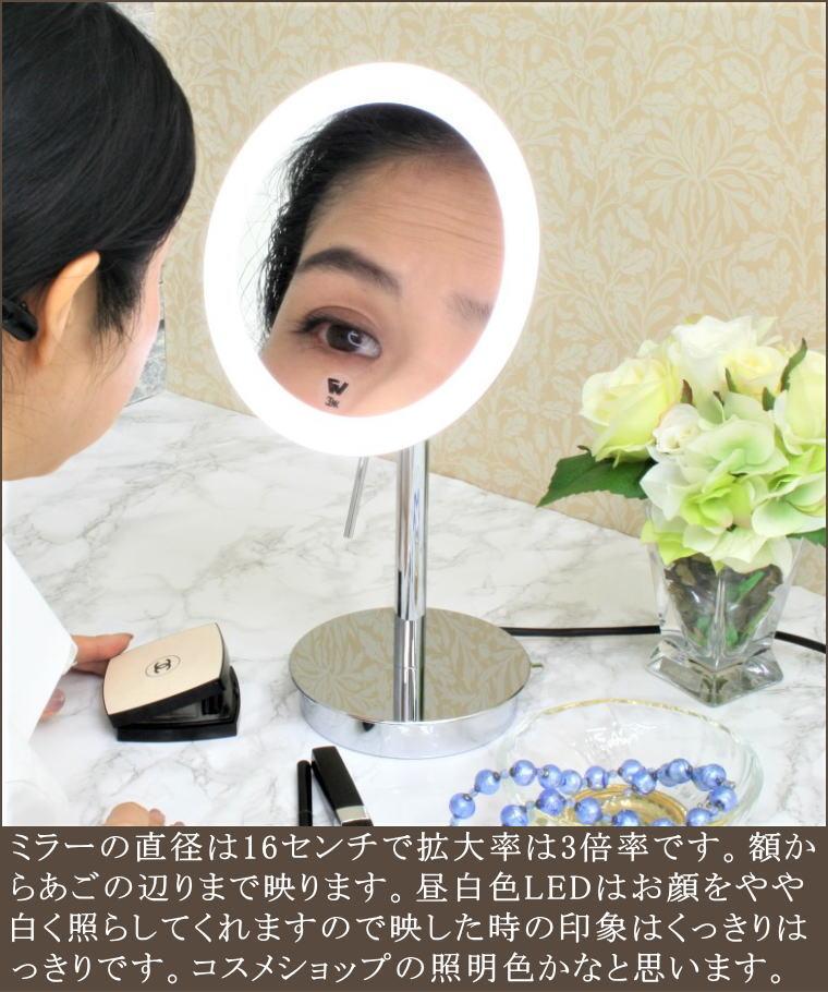 フォーシーズンズホテル京都LED照明付き拡大鏡 ミラー